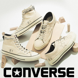 image regarding Converse Coupons Printable named Dealoupons: Most current Discount codes, Inside Retail outlet Printable deals Offers